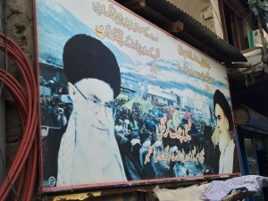 Billboard of the ayatollah Khamanei and ayatollah Khomeini
